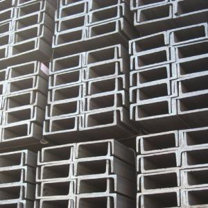 China 63*40*4.8 MM SS400, A36 hot rolled channel steel iron channel for electronic tower on sale