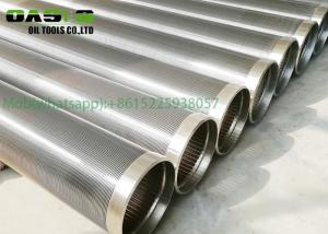 China 8''5/8 Wedge wire johnson water well screens for water well drilling on sale