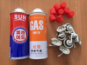 China Direct supply low price butane aerosol cans for Little hot pot on sale