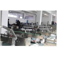 China Full Automatic Label Applicator Machine For Bottles Servo Motor Driven on sale