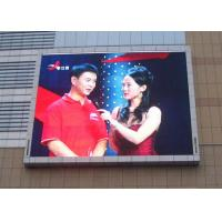 High Resolution Outdoor LED Advertising Signs , Water Proof Full Color LED Video Screen P20