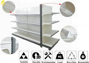 China Customized Size Supermarket Metal Shelving , 4 Layer Metal Gondola Shelving on sale