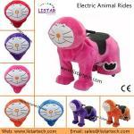 Stuffed Animal Ride Electric, Plush Electrical Animal Toy Car, Plush Electrical Motorcycle