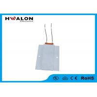 customized aluminum case 12-380V PTC Heating Element  thermistor Electrical Heater For Air Fan Heater Cloths Dryer