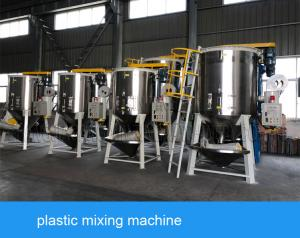China Siemens Plastic Dryer Mixer With Heating Vertical Mixing Machine In Big Capacity on sale