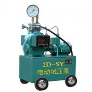 China Electric hydraulic test pump on sale