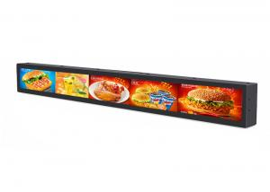 China Metal DC 12V 23 Inches Strip 350 Nits Stretched Bar LCD on sale