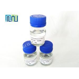 China CAS 100-07-2 Active Pharmaceutical Ingredients Benzoyl Chloride 4-methoxy on sale