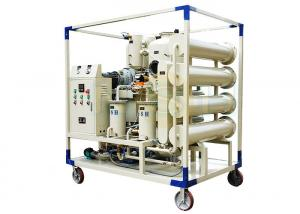 China Double Stage Transformer Oil Regeneration Machine With Vacuum System on sale