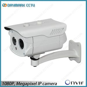 China 1080P IR Night Vision IP Surveillance Camera P2P Plug and Play on sale