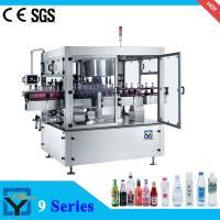 China DY9 automatic labeling Sticker machine on sale
