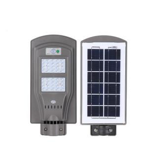China Automatic Control Integrated Solar LED Street Light / Solar Powered Parking Lot Lights on sale