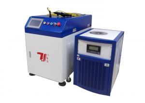 China 1064nm Automatic Welding Machine , 4D Optical Fiber Laser Soldering Equipment on sale