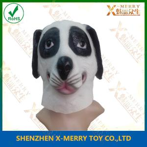 China X-MERRY Cute Dog Mask Deluxe Dog Lover Pooch Halloween Costume Latex Adult Gag Gift Novelty on sale