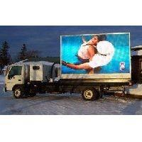 China Outdoor Advertising Billboards Full Color Mobile LED Screens P16 6944 (dot/m2) 1200W/m2  on sale