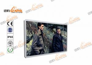 China 32 Inch Touch Screen Open Frame LCD Panel Digital Signage Vandal Proof on sale