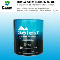 USA SOLEST HFC OIL Refrigerant Oil synthetic lubricants ( Solest ) synthesis freezing oil