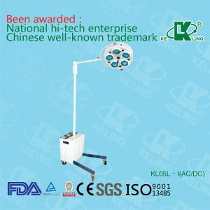 China shadowless operation lamp  KL05L.I(AC/DC) on sale