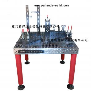 China Steel welding table (1500x1500x200mm) on sale