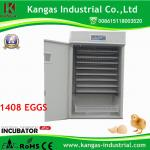 China 1408 Eggs CE Approved Full Automatic Chicken Egg Incubator/Digital Incubator for sale (KP-13) wholesale