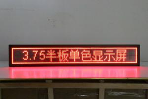 China Text Message SMT Dot Matrix LED Display Panels , Custom LED Signs Indoor on sale