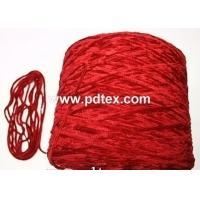 China Chenille yarn, fancy yarn, wool yarn, hand knitting yarn, yarn on sale