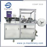hot sell automatic round hotel body/health/SPA soap bar pleat type wrapping packing machinery