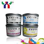 high quality YP series UV offset printing ink
