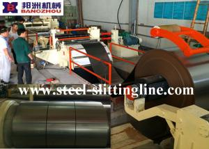 China Simple Shearing and Slitting Line Machine , Steel Slitter Machine on sale