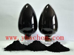 China Pó preto de carbono ou N220 granulado N330 N550 N660 on sale
