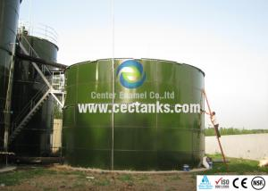China Glass Lined Steel Tanks on sale