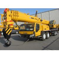 QY70K-I XCMG Truck Crane / XCMG Mobile Crane Heavy Construction Machinery