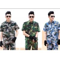 Custom Military Dress Uniforms / Short Sleeve Military Uniform Jacket
