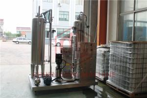 China Soft Drink Water Making Machine Two Tanks Carbonated Water Bottle Filling on sale