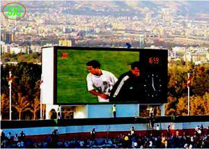 China P16 P20 DIP Stadium LED Display outdoor , perimeter led screen Energy saving on sale