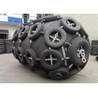 Aircraft Tyre Net Pneumatic Marine Fender Sling Type Low Reaction And Hull Pressure