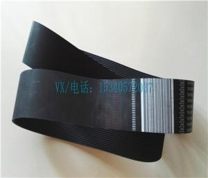 China Apply to Cummins Road and bridge equipment engine 3039376 BELT service thoughtful on sale