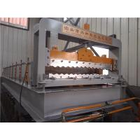 China Metal Roofing Sheet Corrugating Iron Sheet Roll Forming Making Machine on sale