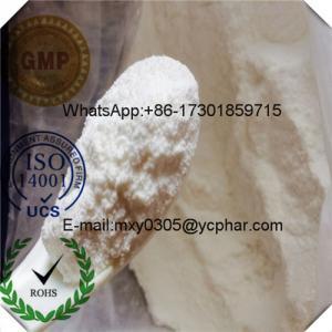 China Ursodeoxycholic acid 147127-20-6 UDCA For Anticholelithogenic Powder on sale