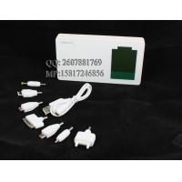 Good quality portable battery charger for mobile phone