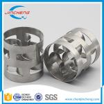 Stainless Steel SS304 50mm Metal Pall Ring for Petrochemical Industry