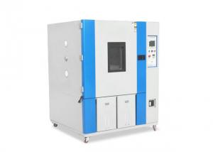 China Stability Temperature Humidity Testing Chamber Environment Test Apparatus supplier