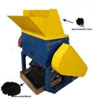 China ゴム製リサイクルの造粒機の粉砕機の倍のローラーのゴム粉砕機 on sale