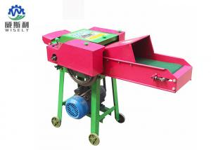 China Automatic Animal Food Cutting Machine , Power Driven Corn Stalk Cutter on sale