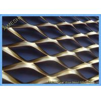 China Copper Expanded Metal Mesh , Architectural Sheet Metal Mesh ScreenAnti - Slip Surface on sale