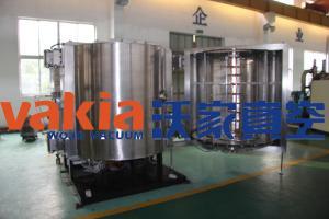 China Vide professionnel métallisant l'équipement pour les tasses en plastique/vaisselle on sale