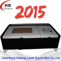 320 laser cutting machine for screen protector