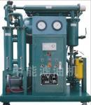 Purificador de aceite de una sola sección del transformador del vacío de ZY