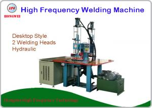 China High Frequency Hydraulic Double Head Welding Machine For Leather / Plastic Sheet Emboss on sale