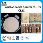High Viscosity Sodium Carboxymethyl Cellulose Food Additive CAS 9004-32-4 For Dairy